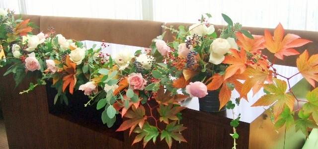 紅葉木苺と秋バラのウェディング